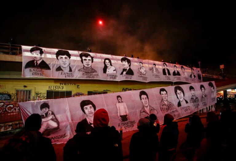 Oλυμπιακός – Θύρα 7: 38 χρόνια από τη μεγαλύτερη τραγωδία του ελληνικού αθλητισμού! Αθάνατη η μνήμη τους – video | Newsit.gr