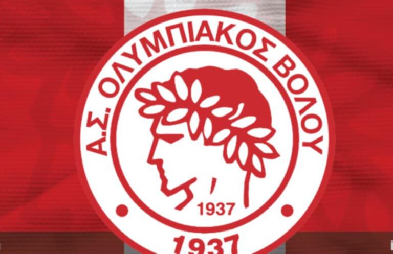 Γίνεται… κάτοικος αστυνομικού τμήματος στα ματς του Ολυμπιακού Βόλου! | Newsit.gr