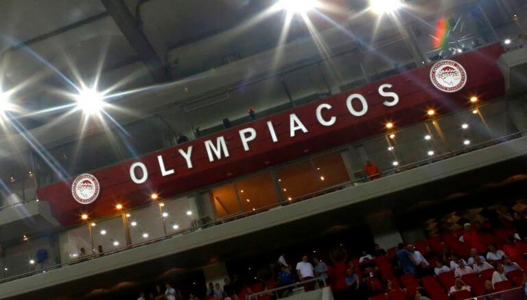 Ολυμπιακός: Πειθαρχική δίωξη στην «ερυθρόλευκη» ΠΑΕ! Τι τιμωρία προβλέπεται | Newsit.gr