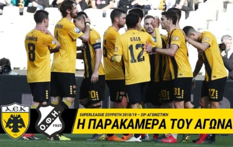 ΑΕΚ: Παρακάμερα με Χουλτ, Χιμένεθ και Αλμπάνη! video | Newsit.gr