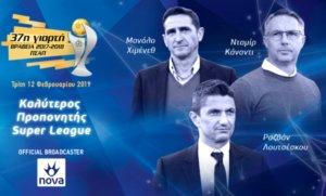 Οι υποψήφιοι του ΠΣΑΤ για τους καλύτερους της σεζόν! [pics]