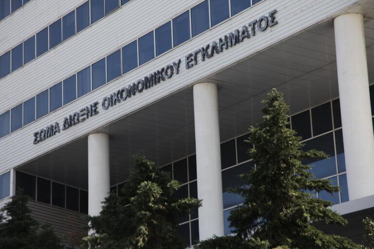 «Λαβράκια» από το ΣΔΟΕ – Φοροδιαφυγή δεκάδων εκατομμυρίων!   Newsit.gr