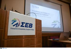 ΣΕΒ: Ένας στους τρεις Έλληνες εργάζεται σε δουλειά κατώτερη των προσόντων του
