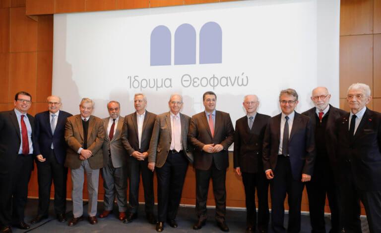 Βραβείο Αυτοκράτειρα Θεοφανώ: Η Θεσσαλονίκη επίκεντρο για την ανάδειξη της σύγχρονης Ευρωπαϊκής ιδέας | Newsit.gr