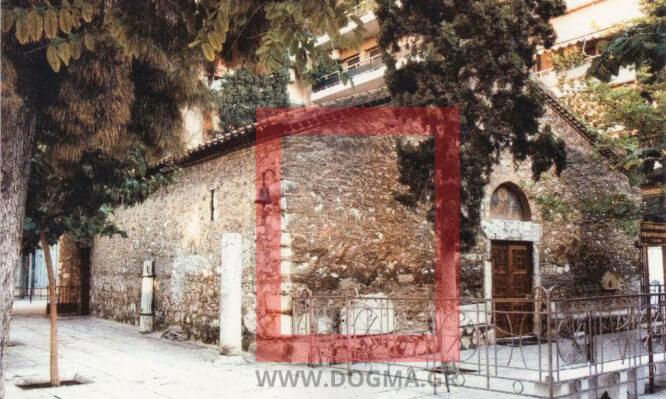 Αυτός είναι ο τόπος όπου μαρτύρησε η Αγία Φιλοθέη
