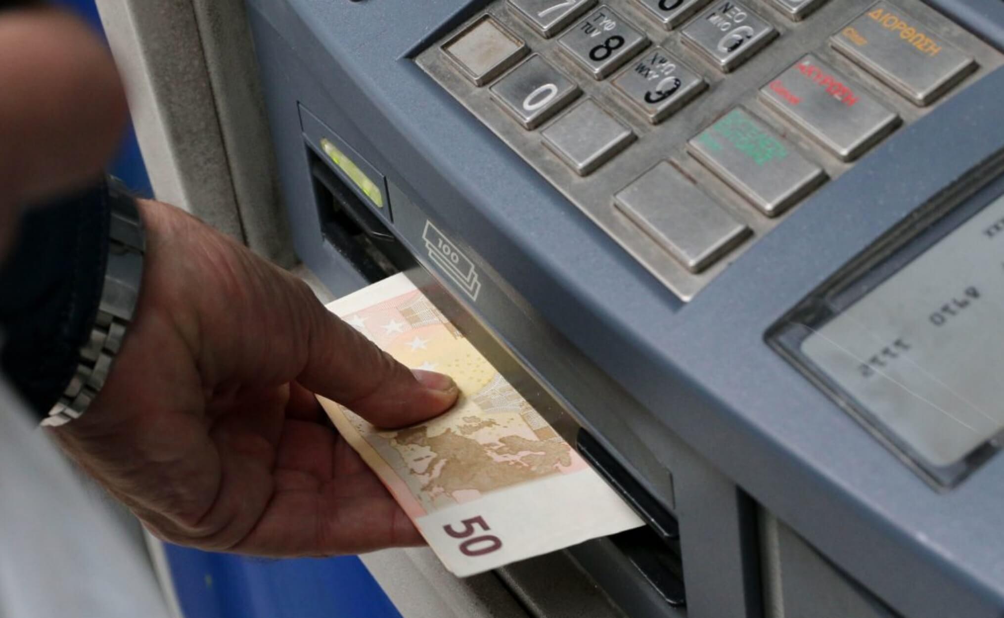 Πληρωμή συντάξεων Μαρτίου 2019 – Πότε πληρώνονται σε Δημόσιο, ΟΑΕΕ, ΟΓΑ, ΝΑΤ, ΙΚΑ