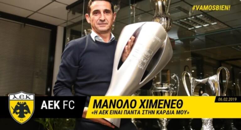 Χιμένεθ: «Η ΑΕΚ είναι μέσα στην καρδιά μου» – video | Newsit.gr