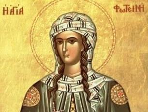 Ποιά ήταν η Αγία Φωτεινή, η Σαμαρείτιδα που εορτάζει σήμερα | Newsit.gr