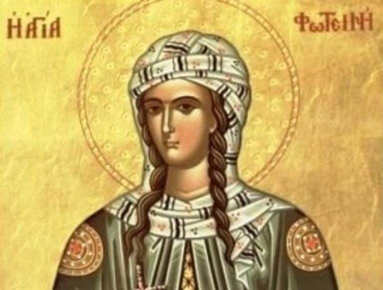 Ποιά ήταν η Αγία Φωτεινή, η Σαμαρείτιδα που εορτάζει σήμερα