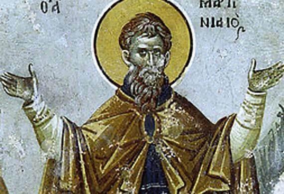 Άγιος Μαρτινιανός: Ένας αντί-βαλεντίνος Άγιος | Newsit.gr