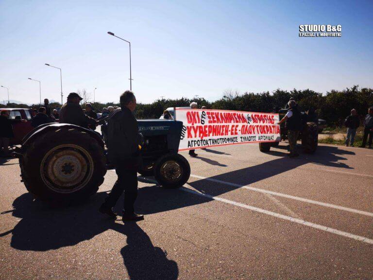 Οι αγρότες της Αργολίδας Απέκλεισαν την Ε.Ο. Ναυπλίου – Μυκηνών [pics] | Newsit.gr