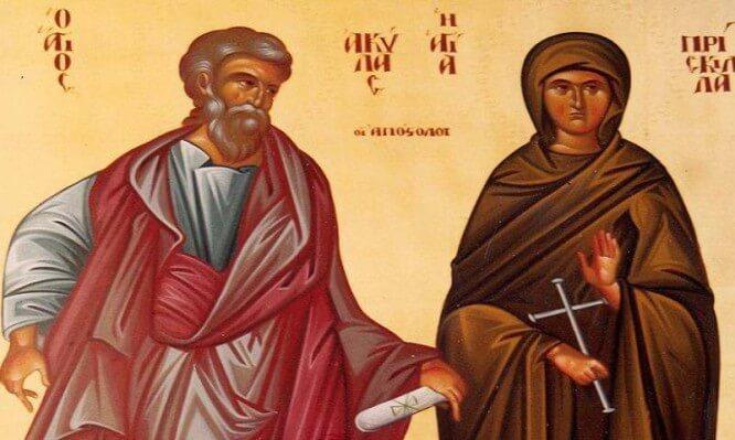 Άγιοι Ακύλας και Πρίσκιλλα: Γιορτή των ερωτευμένων για την Ορθόδοξη Εκκλησία