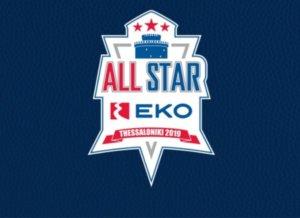 ΕΚΟ All Star Game '19: Το πρόγραμμα της ημέρας! Ξεχωρίζει το All Time Stars – Rising Stars