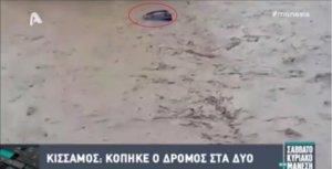«Πνίγηκαν» Χανιά και Ρέθυμνο – Τεράστια η ζημιά στο οδικό δίκτυο –  Εικόνες απόλυτης καταστροφής – video