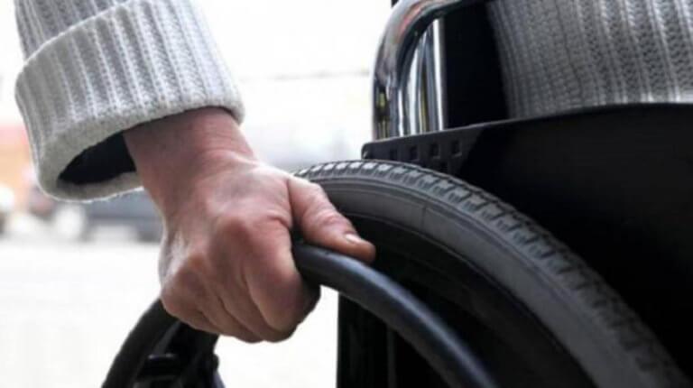 Πότε καταβάλλεται το αναπηρικό επίδομα από τον ΟΠΕΚΑ | Newsit.gr