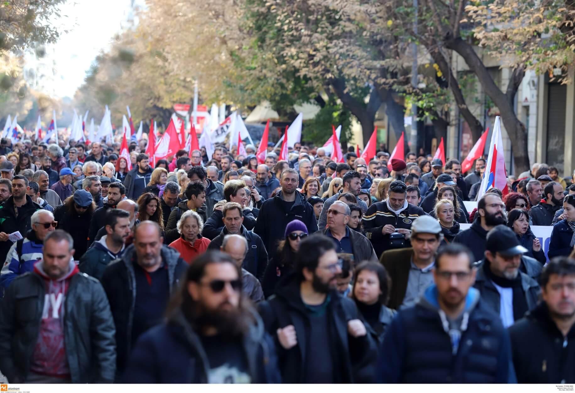 ΠΟΠΟΚΠ: Πανελλαδική 24ωρη απεργία και συλλαλητήριο στο κέντρο της Αθήνας