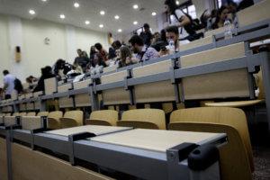 Καθηγητής του ΑΠΘ καταγγέλλει ότι τον προπηλάκισαν φοιτητές επειδή έκανε μάθημα!