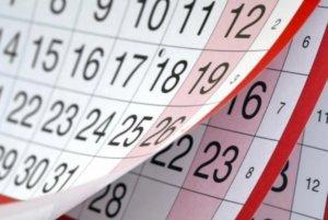 Αργίες 2019: Αγίου Πνεύματος 2019 και όλες οι αργίες και τα τριήμερα