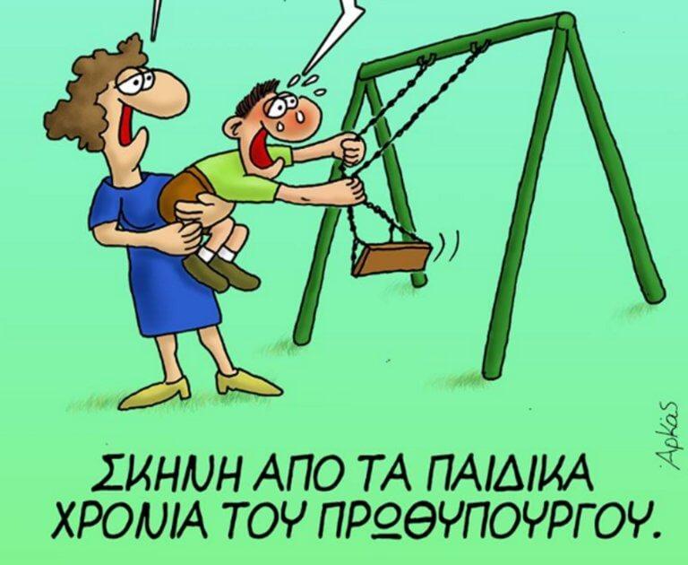 Αρκάς: Αινιγματικό σκίτσο για τον πρωθυπουργό! | Newsit.gr