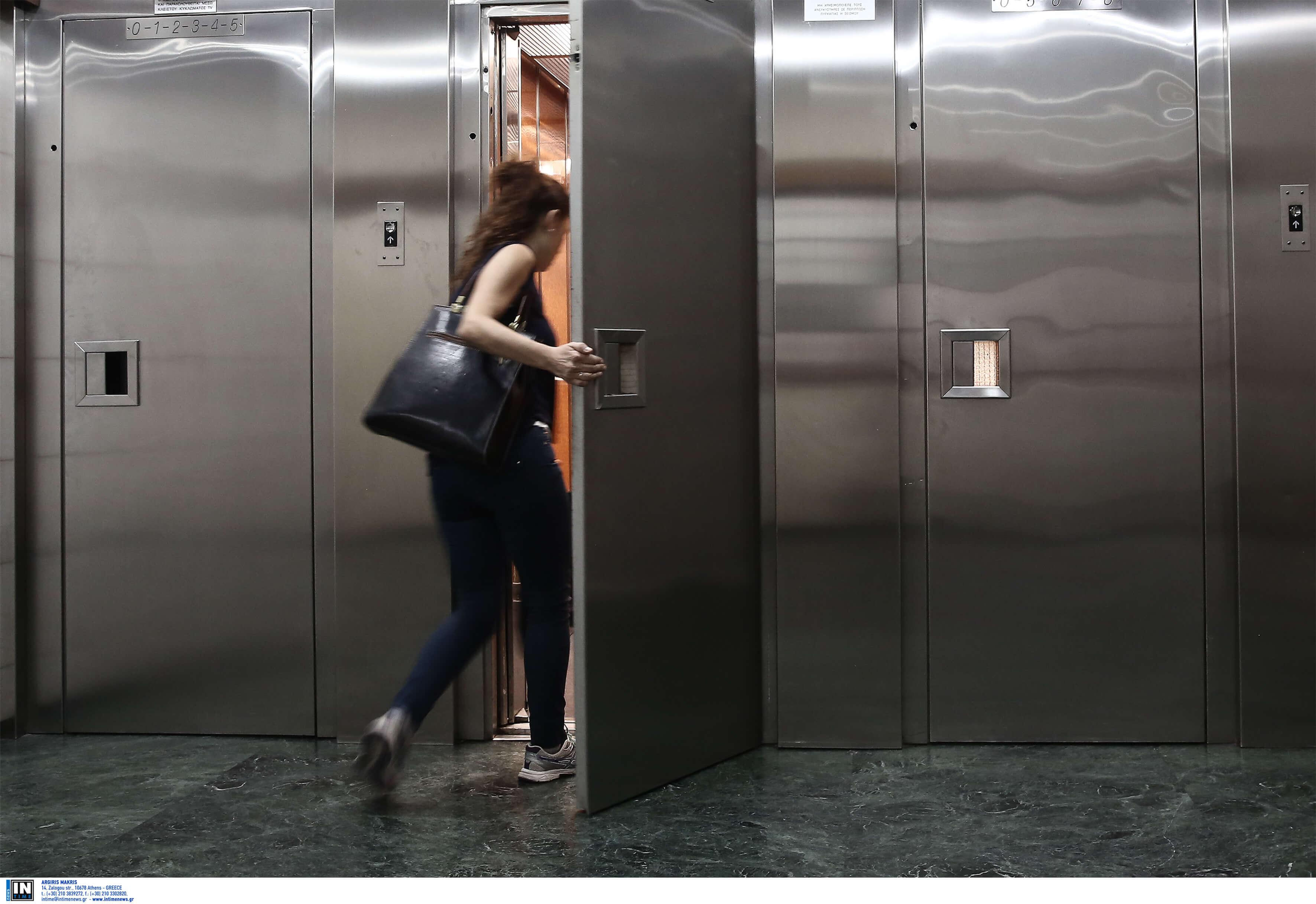 ασανσέρ