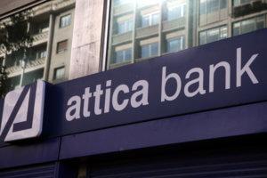 Attica Bank για δάνειο Πολάκη: Κι άλλοι έδωσαν δάνεια σε υπουργούς