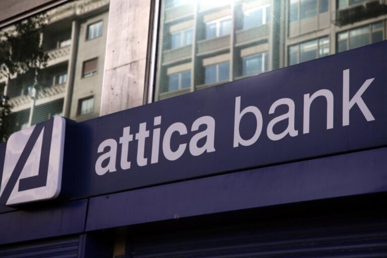 Νέος πρόεδρος στην Attica Bank ο Γιώργος Μιχελής