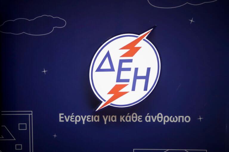 ΔΕΗ: «Ορθάνοιχτο» το ενδεχόμενο αύξησης των τιμών – Οι δηλώσεις – «ηλεκτροπληξία» του προέδρου | Newsit.gr