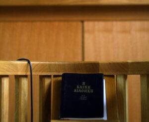 Κρήτη: Αναβολή πήρε ο πατέρας για τη μπουνιά στην κόρη του