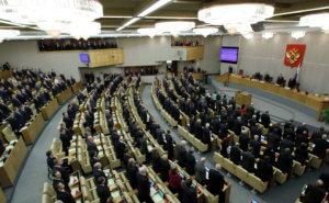 Ρωσία: Φτιάχνουν…. «πίνακα ντροπής» στο κοινοβούλιο για όσους λένε κακές λέξεις!