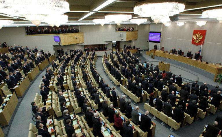 Ρωσία: Φτιάχνουν…. «πίνακα ντροπής» στο κοινοβούλιο για όσους λένε κακές λέξεις! | Newsit.gr