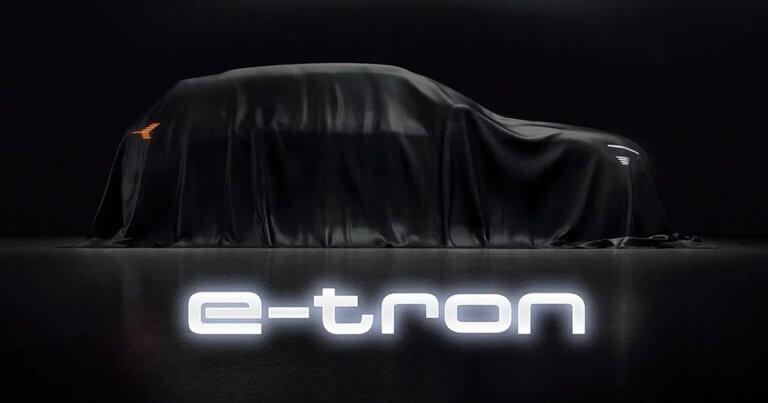 Η Audi θα παρουσιάσει στη Γενεύη ένα μικρό ηλεκτρικό αυτοκίνητο