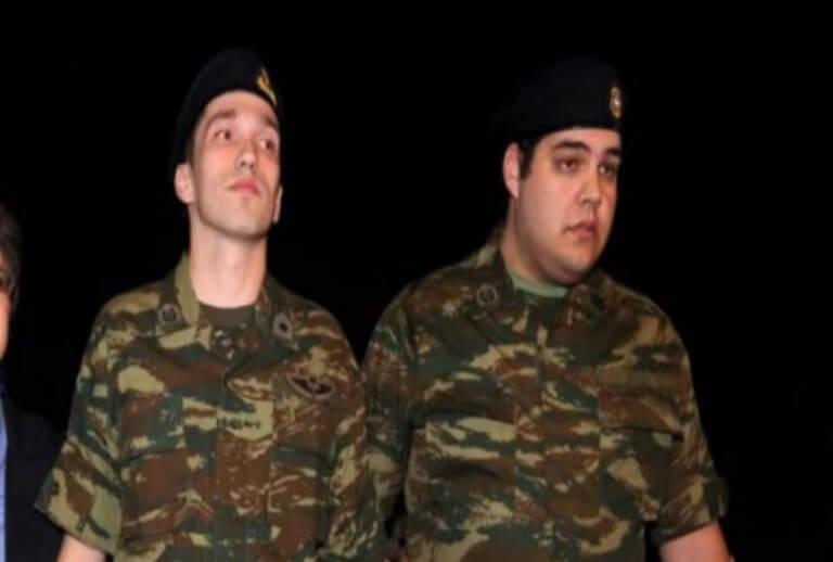 Έλληνες Στρατιωτικοί: Η ΝΔ «πιέζει» τον ΥΕΘΑ Αποστολάκη για τα πορίσματα της EΔΕ!   Newsit.gr