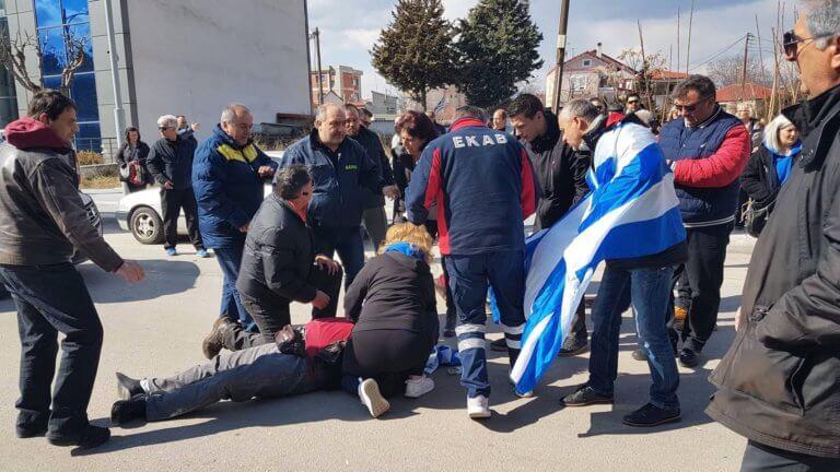 Γεροβασίλη για τα επεισόδια στην Πτολεμαΐδα: Ακραίοι προσπάθησαν να αμαυρώσουν την ορκωμοσία | Newsit.gr