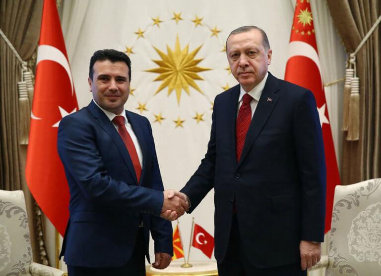 Για την Τουρκία παραμένει… «Μακεδονία» σκέτο | Newsit.gr