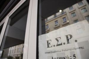 Προβλήματα στο ΕΣΡ: Το τελεσίγραφο μετά την αδιαφορία