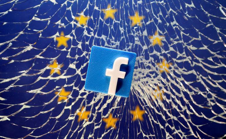 Απόφαση «βόμβα» του βρετανικού κοινοβουλίου για το Facebook! | Newsit.gr