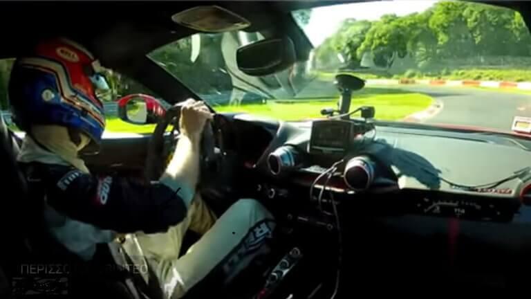 Ζήστε ένα γύρο στο Nürburgring με τη Ferrari 812 Superfast [vid] | Newsit.gr