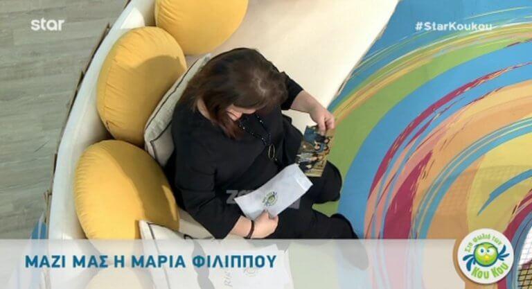 Η συγκίνηση της Μαρίας Φιλίππου όταν άνοιξε τον φάκελο | Newsit.gr