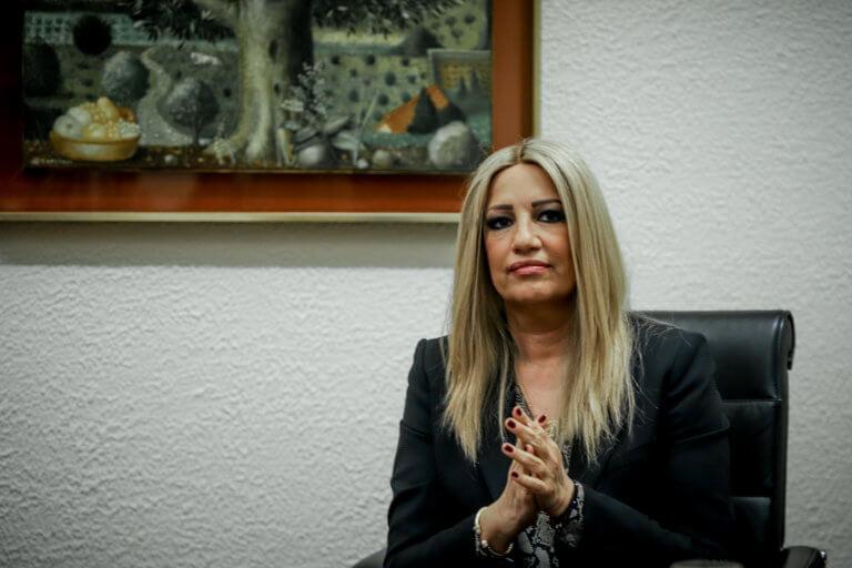 Συνάντηση Γεννηματά με τον Όλαφ Σολτς | Newsit.gr