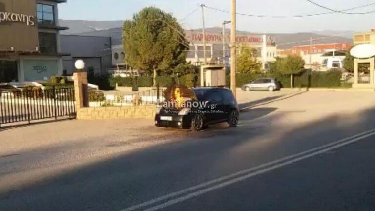 Λαμία: Πήρε φωτιά το αυτοκίνητο στη μέση του δρόμου – Τρόμος για τους επιβάτες – video | Newsit.gr