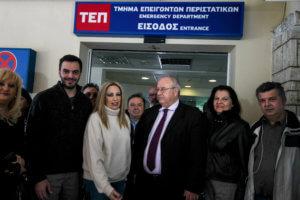 Γρίπη: Επίσκεψη της Γεννηματά στο «Σωτηρία» και… βολές στην κυβέρνηση