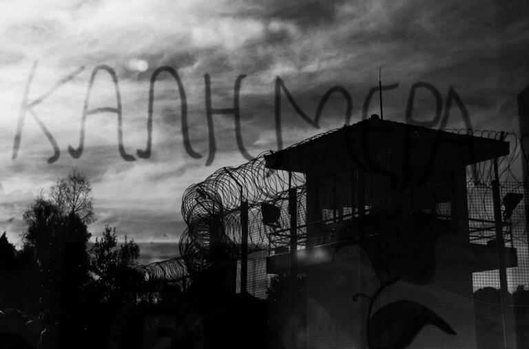 """""""Εγώ για σένα γ@@@ω όλη την Ελλάδα»! Ανατριχιαστικοί διάλογοι, συμβόλαια θανάτου και νονοί της νύχτας   Newsit.gr"""