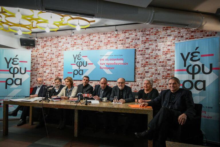 100 πρόσωπα της κεντροαριστεράς ρίχνουν «Γέφυρα» στον ΣΥΡΙΖΑ | Newsit.gr