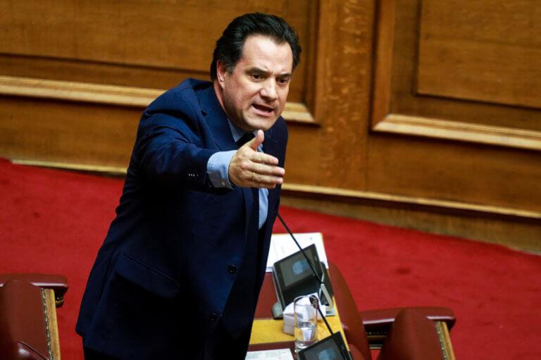 Γεωργιάδης: Προδοσία δεν κάνατε, προδότες δεν είστε, αλλά κάνατε τεράστια ζημιά | Newsit.gr