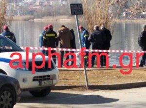 Θρίλερ με νεκρή γυναίκα μέσα στη λίμνη της Καστοριάς!