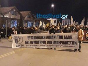 Θεσσαλονίκη: Πορεία προς το λιμάνι από την Επιτροπή για τη Διεθνή Ύφεση και Ειρήνη