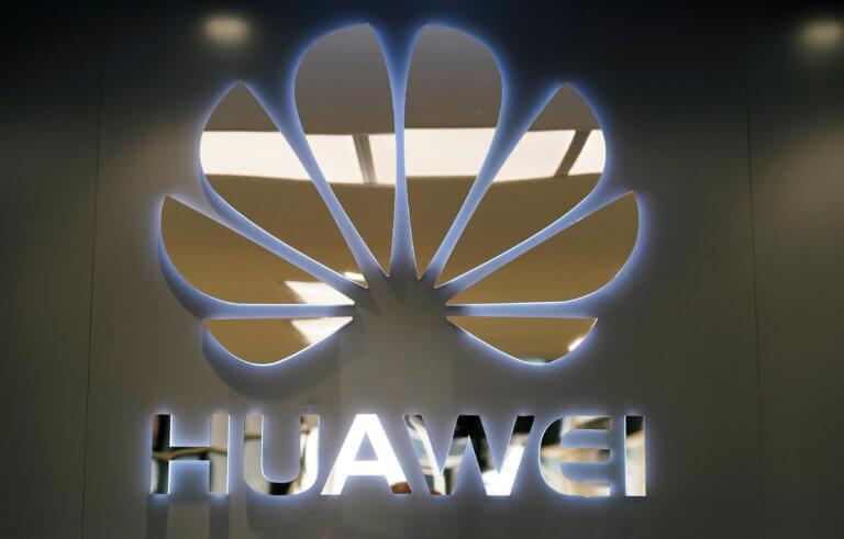 Γερμανία: Έρευνα για το πόσο απειλεί την ασφάλεια της χώρας η Huawei | Newsit.gr