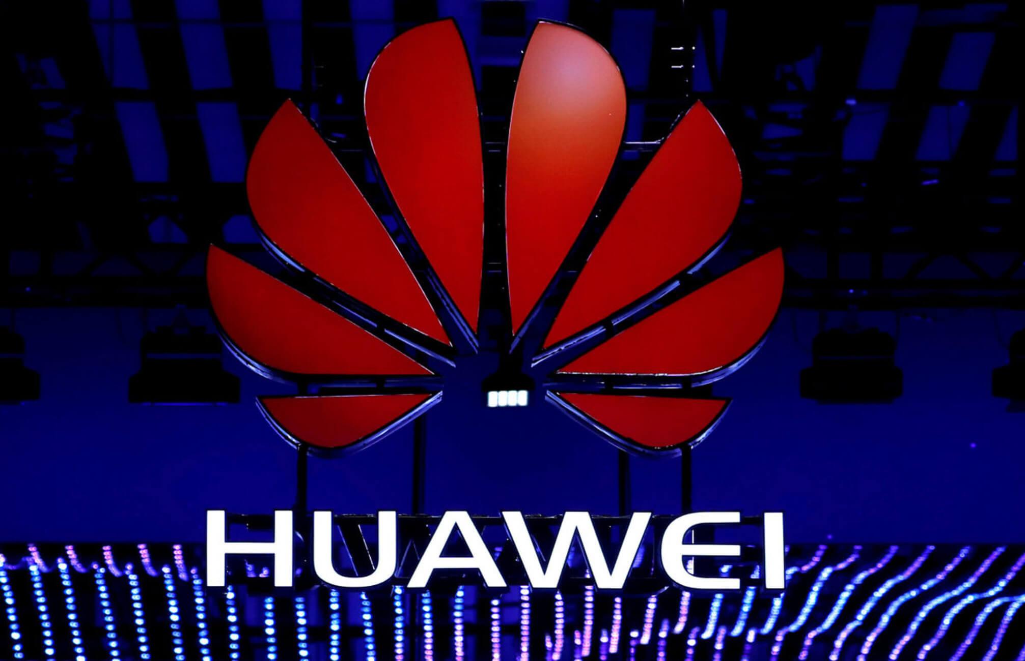 Δανία: Απελάθηκαν δύο υπάλληλοι της Huawei