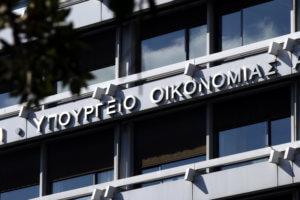 Το υπουργείο Οικονομίας απαντά στη ΝΔ για τις δηλώσεις περί νέας ανακεφαλαιοποίησης