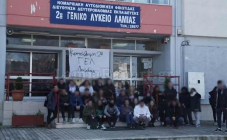 Λαμία: Χαμός με καθηγήτρια που «πετσοκόβει» ακόμα και αριστούχους! | Newsit.gr